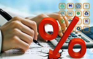 نرخ سود، پای ۱۰ بانک را به هیات انتظامی باز کرد