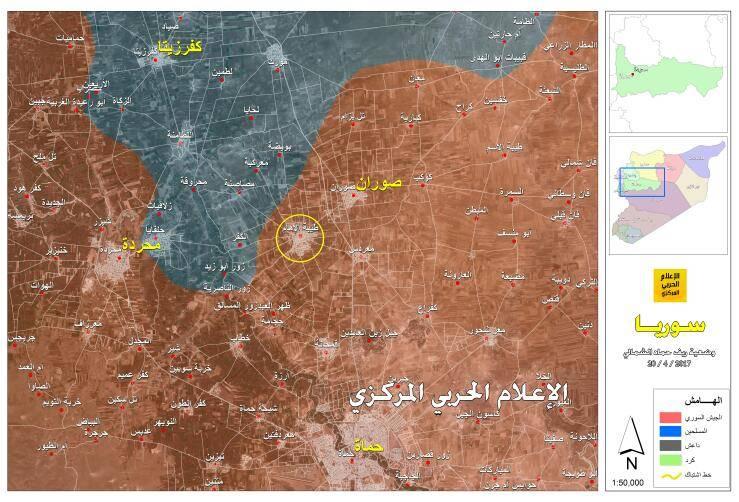 کشف تونل 500 متری تروریستها در حومه دمشق
