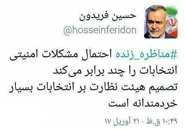 http://www.afkarnews.ir