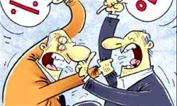 سنگینی پروندههای اختلافات کارگر و کارفرما به دلیل رکود اقتصادی