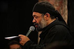 مداحی ای پسر فاطمه من زائرم محمود کریمی