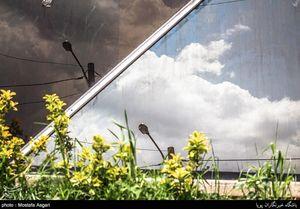 عکس/ آسمان زیبای بهاری تهران