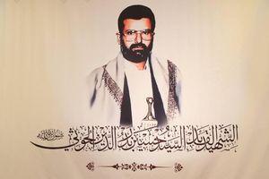 عکس/ مراسم سالگرد شهادت رهبر انصارالله یمن