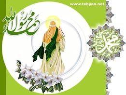 چهار معجزه از معجزات پیامبر(ص)که در قرآن آمده است