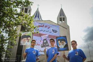 عکس/ راهپیمایی ارامنه تهران بمناسبت ۲۴ آوریل