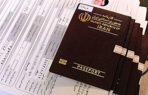 «بازگشت اعتبار به پاسپورت ایرانی» وارونه اجرا شد/ بی احترامی به شهروندان ایرانی؛ اینبار در هنگ کنگ! +سند