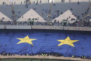 عکس/ پرچم بزرگ دوستاره استقلال