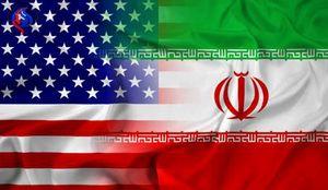 واکنش آمریکا به شکایت تهران از واشنگتن,