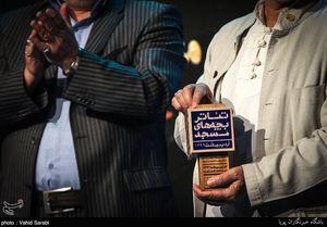 فیلم/ جشنواره تئاتر بچههای مسجد