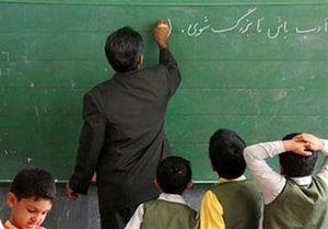 نمکی بر زخم معلمان