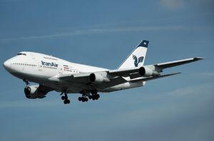 توییت روابط عمومی هواپیمایی هما درباره فرایند مزایده