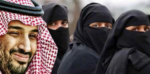 زنستیزترین کشور جهان چگونه رییس پنل حقوق زنان شد + تصاویر و فیلم