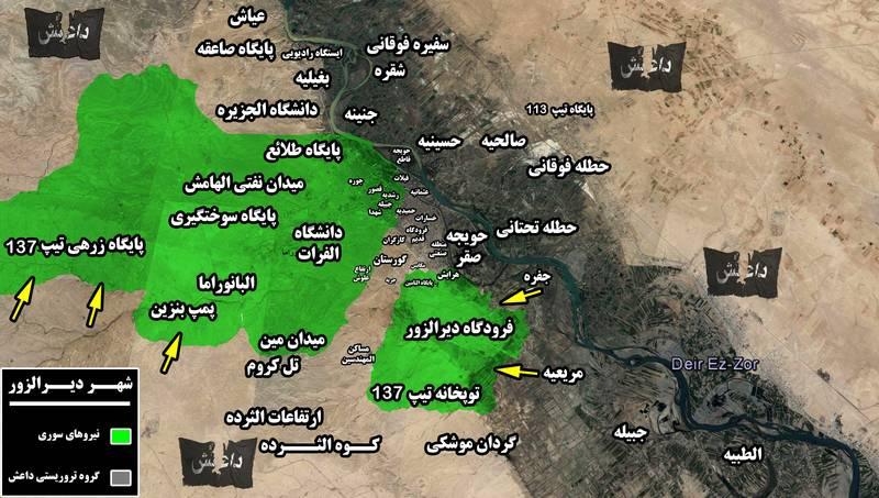 کشته و زخمی شدن 48داعشی در دیرالزور +نقشه