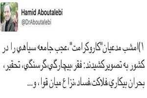 ابوطالبی