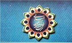 حزب توسعه ملی