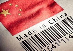 واردات ایران از چین در سال ۹۶ رکورد تاریخ را جابجا کرد + جدول