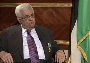 محمود عباس سفر خارجی خود را ناتمام گذاشت
