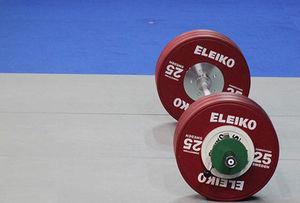 آمریکا به 4 عضو کاروان وزنهبرداری ایران ویزا نداد