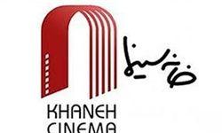 همدردی «خانه سینما» با بازماندگان نفتکش سانچی