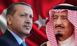 عربستانو ترکیه