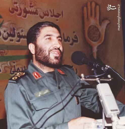 شهید حاج احمد کاظمی