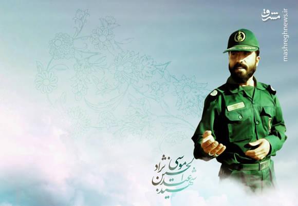 شهید سیدعبدالحسین موسی نژاد
