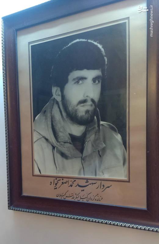 شهید محمد اصغری خواه