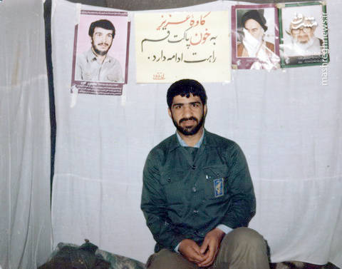 شهید حسینی محراب