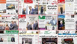روزنامه های زنجیره ای