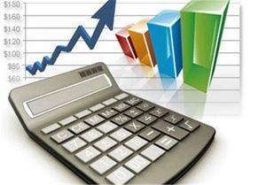 هزینه خانوارهای ایرانی تا ۴۶ درصد بالا رفت