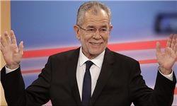 الکساندر فن در بیلن رئیس جمهوری اتریش