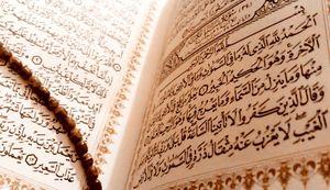دعاهایی برای رفع بلا و گرفتاری/ نظر بزرگان دینی برای رهایی از مشکلات