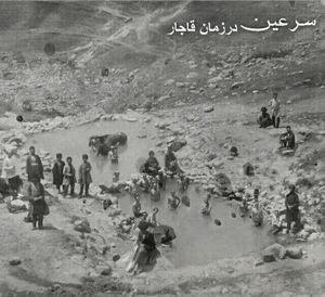 عکس/ سرعین در زمان قاجار