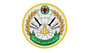 بیانیه قرارگاه پدافند هوایی در حمایت از حمله موشکی سپاه