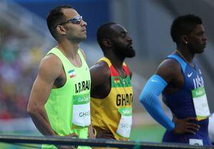 واکنش فدراسیون دوومیدانی به حذف ۴ ورزشکار