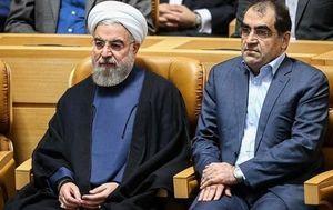 صدورچند باره مجوز توزیع شبه هروئین در دولت یازدهم +سند