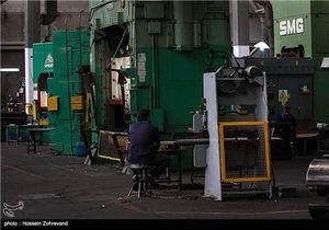 """سند جدید از تعطیلی چندهزار تایی واحدهای صنعتی در """"دولت رکود"""""""