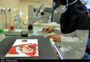 کاهش شدید نرخ باروری در ایران +نمودار