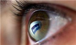 سوءاستفاده فیس بوک از نوجوانان غمگین