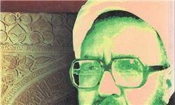 رفتار سیاسی شهید مطهری و انقلاب اسلامی