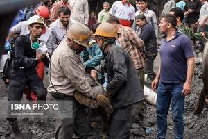 اطلاعیه خانه کارگر درباره انفجار معدن آزادشهر