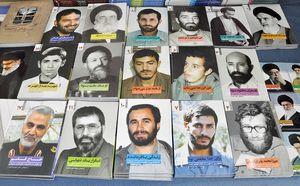 کتاب های دفاع مقدس در نمایشگاه تهران -6