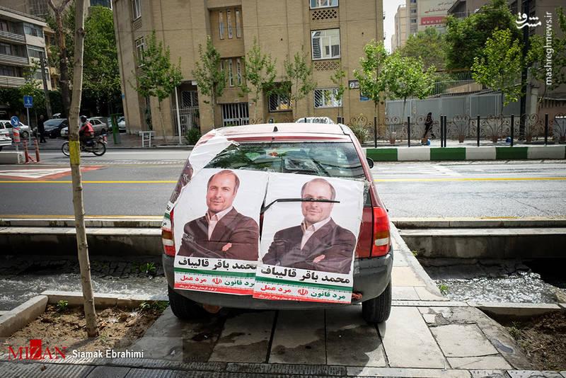 شروع شدن تبلیغات خیابانی نامزدها