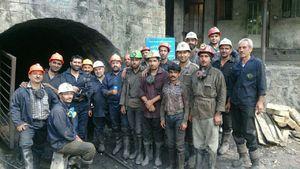 عکس یادگاری چند ماه پیش کارگران معدن یورت