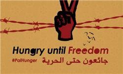 تغذیه اجباری اسرای فلسطینی حربه جدید صهیونیستها برای لغو اعتصاب غذا