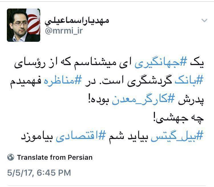 http://www.afkarnews.ir/