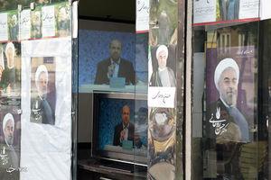 کاش مناظرات انتخابات دوباره پخش شود +فیلم