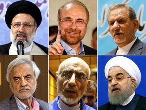 برنامههای امروز (21 اردیبهشت) نامزدهای ریاست جمهوری در صداوسیما