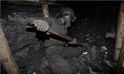 هشدار شرکت معدنی به ناایمن بودن معدن یورت + سند
