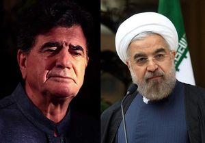 سوءاستفاده  مجدد انتخاباتی روحانی از شجریان
